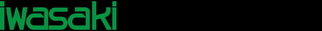 株式会社 岩崎